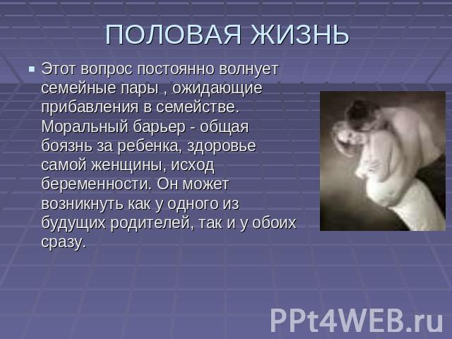 intimnoe-video-v-krasnodare