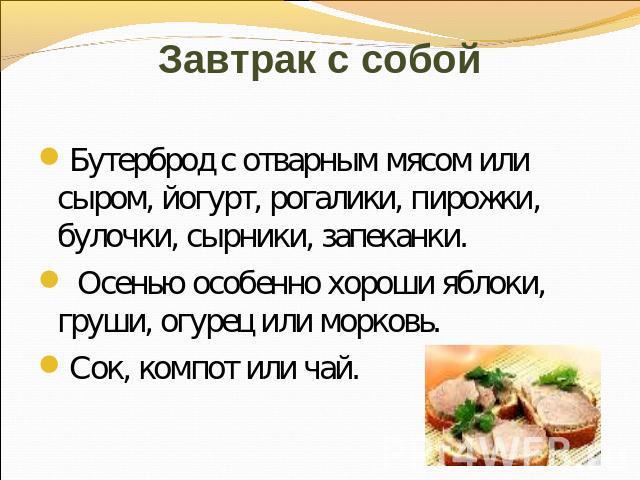 здоровое питание сырники в духовке