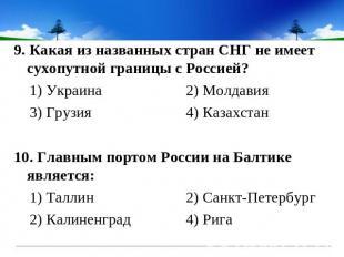Горящие туры в Китай из Новосибирска и путевки 2017 отдых