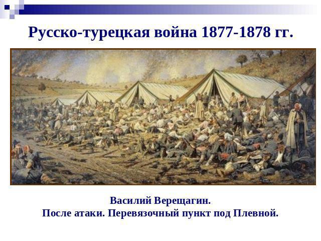 http://ppt4web.ru/images/242/15340/640/img9.jpg
