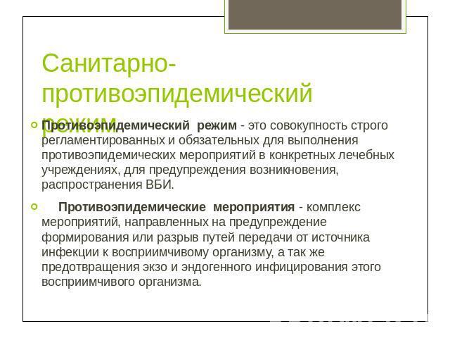 Официальный сайт клиники дюна
