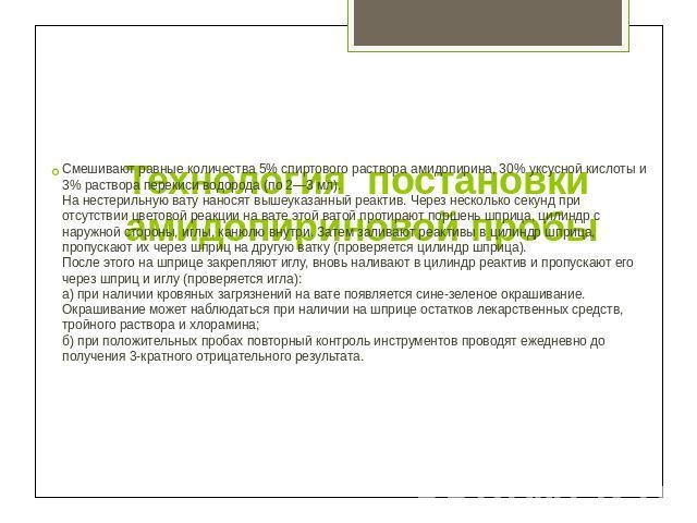 Поликлиника г москвы