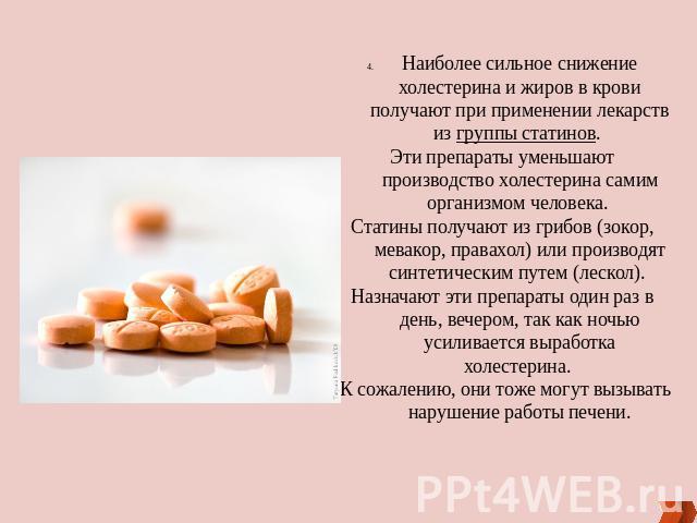 статины для пожилых людей польза и вред