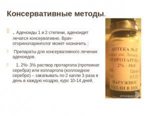 Препараты от алкоголизма лечение в домашних условиях