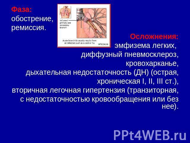 Прогноз погоды на неделю в городе николаеве