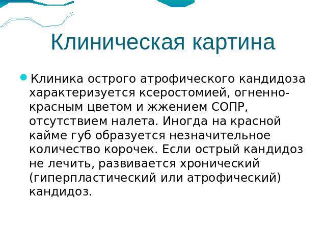golaya-tolstushka