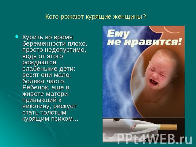 эректильная дисфункция обследование и лечение