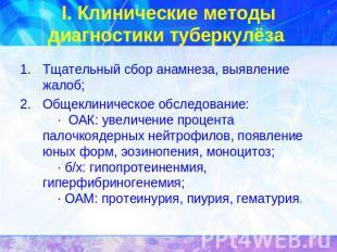 oleg-hvorostov-lechim-psoriaz