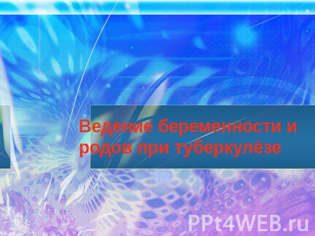 download история халифата том 1