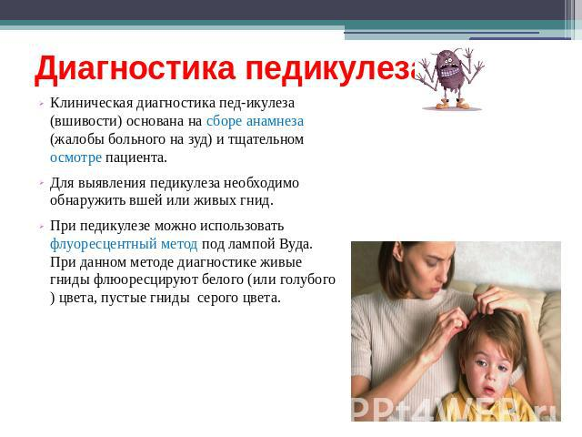 Скачать Бесплатно Клиническая Хирургия Национальное Руководство Том 3 - фото 8