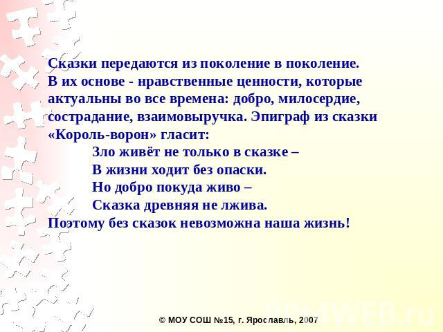 http://ppt4web.ru/images/242/17123/640/img20.jpg