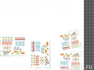 ЭЛЕМЕНТЫ РОСПИСИ Особенностью дымковской игрушки является простой геометрический