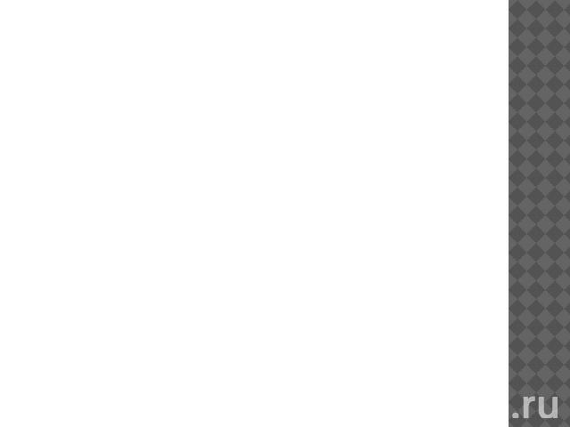 ИСТОРИЯ ПРОМЫСЛА Дымковская игрушка— один из самых старинных промыслов России, существует на Вятской земле более четырёхсот лет. Возникновение игрушки связывают с весенним праздникомСвистунья, к которому женское население слободы Дымково лепило гл…