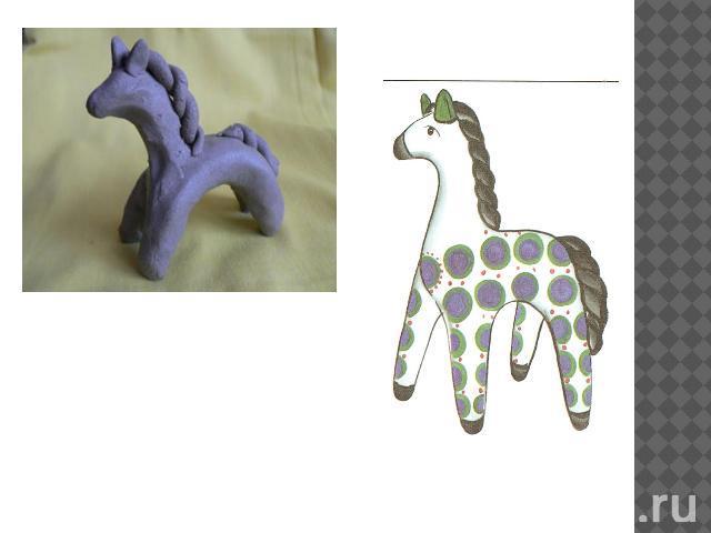 Мастерицы лепят игрушку из красной глины, белят её мелом, разведённом на молоке, и расписывают красками.