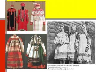 Этнические мотивы в вышивке: схемы рукоделия - ЭтноБохо