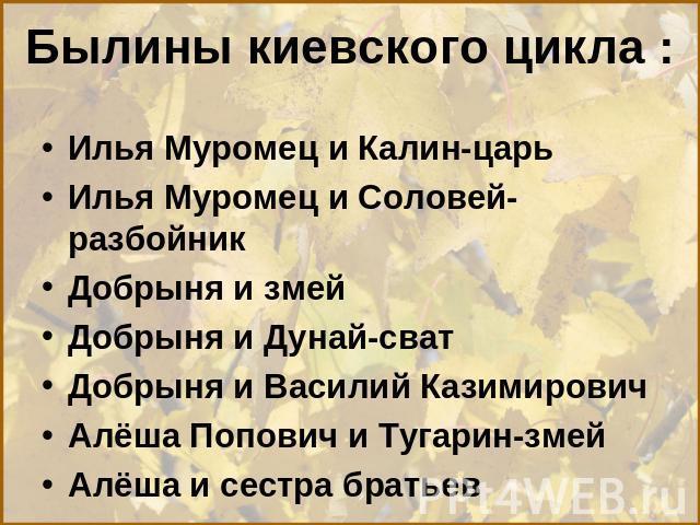 Смертью храбрых погиб настоящий ракетный снайпер Сергей Шадских - Цензор.НЕТ 8219