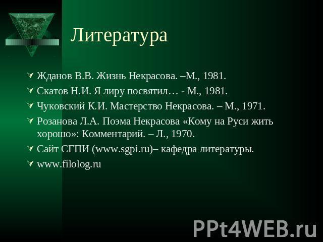Читать онлайн манга очень приятно бог на русском языке