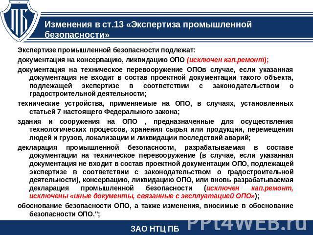 NormaCS Ответы экспертов Какими нормативно-правовыми актами