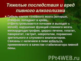 Кодирование от алкоголизма новосибирск