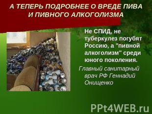 25 канал димитровграда объявления зависимость от алкоголя