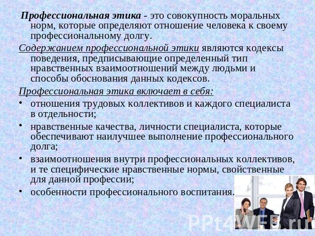 s-russkoy-shlyuhoy-v-gostinitse
