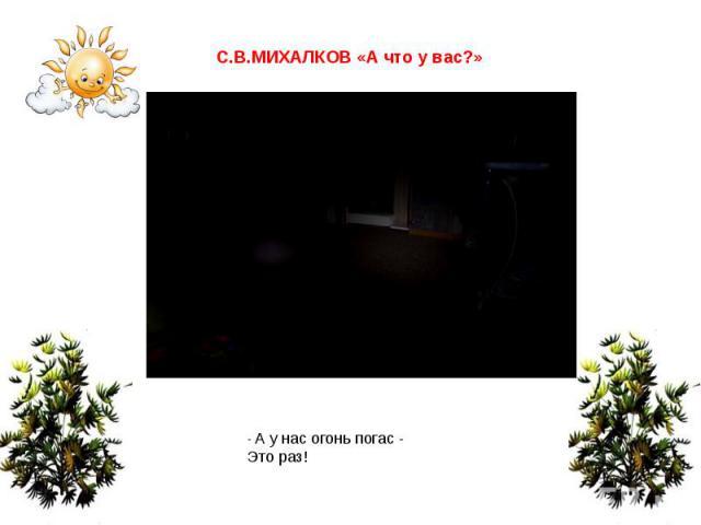 87Презентация поздравительная открытка для мамы