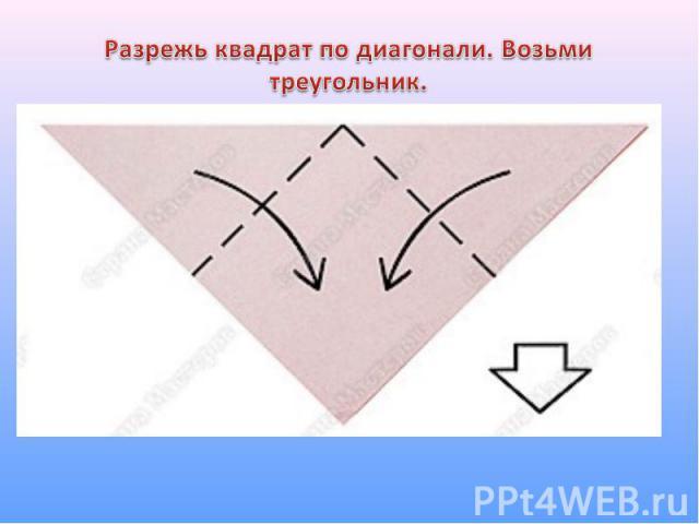 Квадрат по стороне рисунок