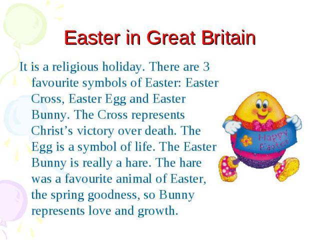 """Презентация """"Easter"""" Easter Egg Representing Jesus"""