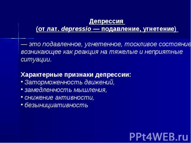 Катарсис: что это такое в философии и психологии