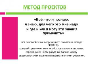 Гдз Дидактические Материалы по русскому языку 7 Класс Ладыженская
