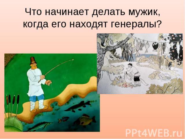 салтыков щедрин скачать мп3
