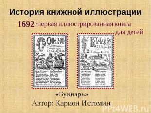 http://ppt4web.ru/images/2692/50960/310/img5.jpg