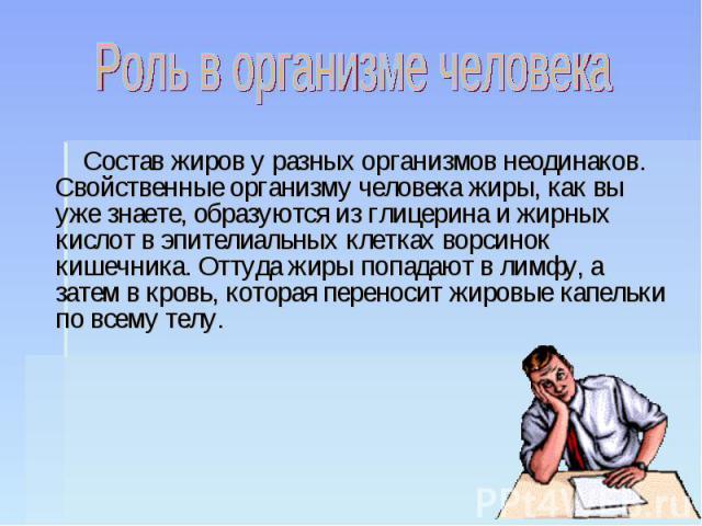 Аналитическая Химия Скачать Бесплатно Васильев
