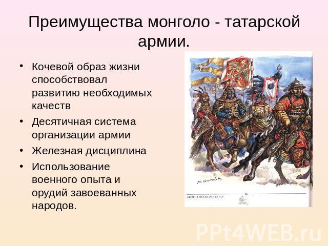 Почему называют татаро-монгольское иго