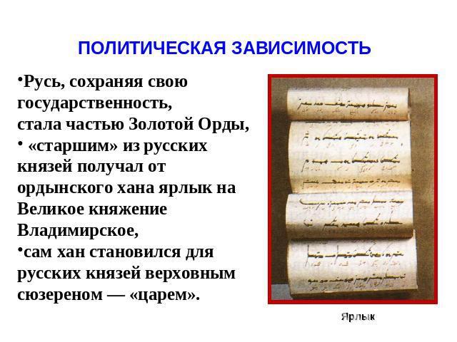 http://ppt4web.ru/images/287/48252/640/img20.jpg