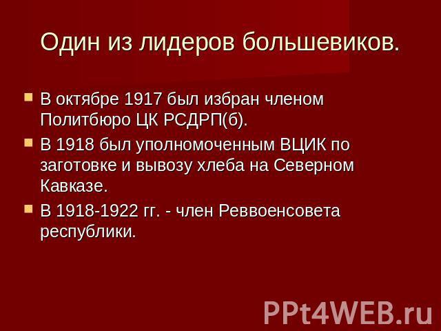 каковы причины установления культа личности сталина Культ личности Сталина и его влияние на развитие СССР, кратко.