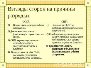 Учебник Истории Кпсс