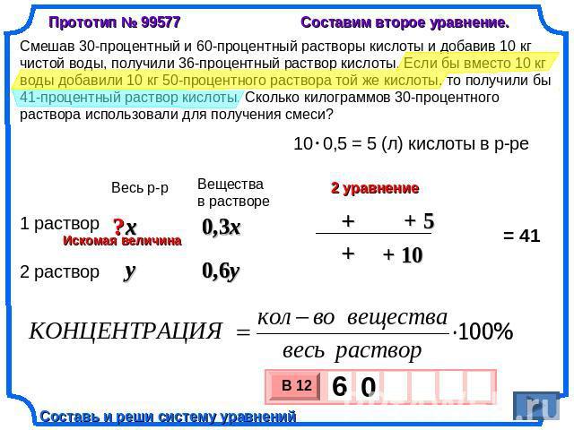 Как из 3% кислоты сделать 1% - Ve-sim.ru