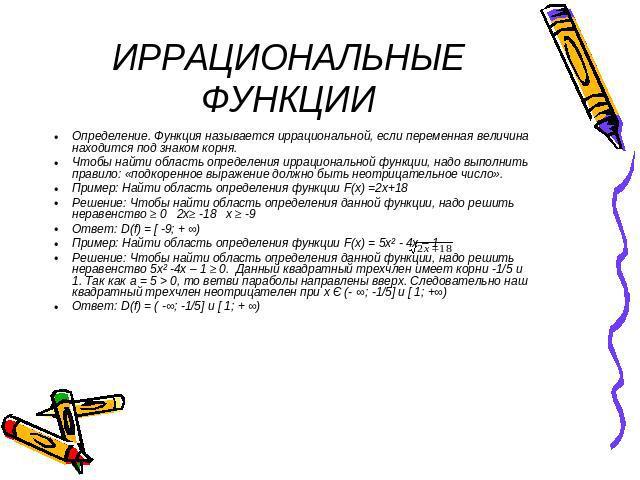 каким знаком обозначается модуль по алгебре