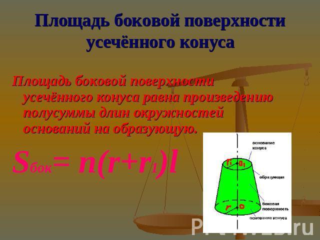 Математика 6 класс 592 решение