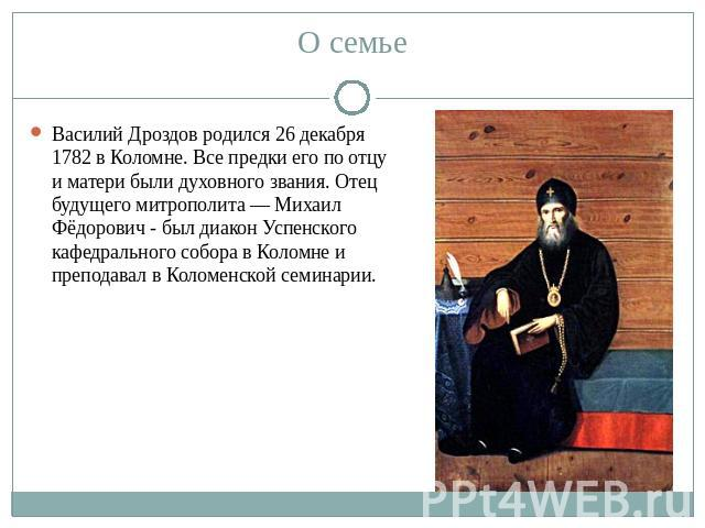 отец филарет псково-печерский монастырь биография