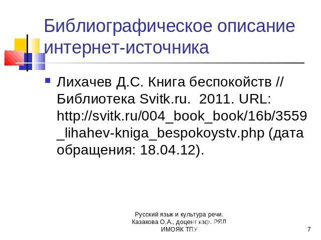 ebook PermacultureGardenl
