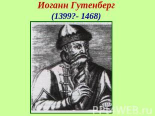 http://ppt4web.ru/images/288/19827/310/img5.jpg