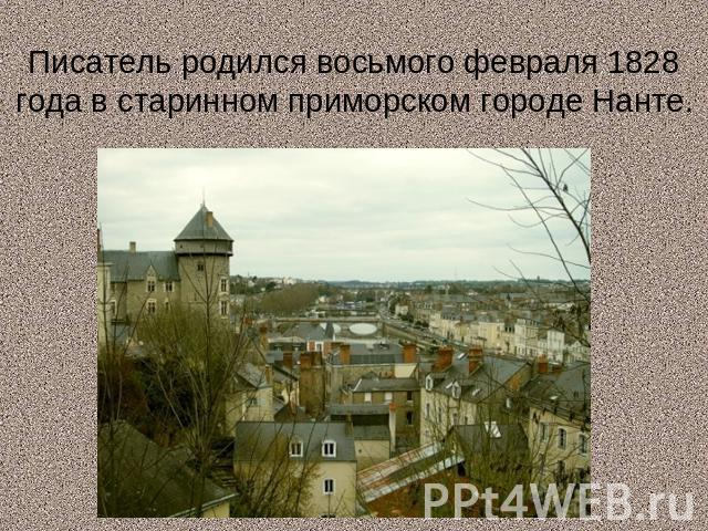 В каком городе родился жюль верн