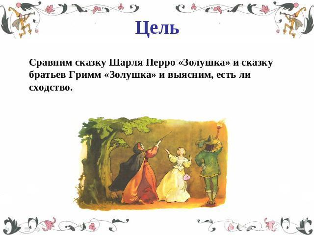 Судоплатов п.а разведка и кремль читать онлайн