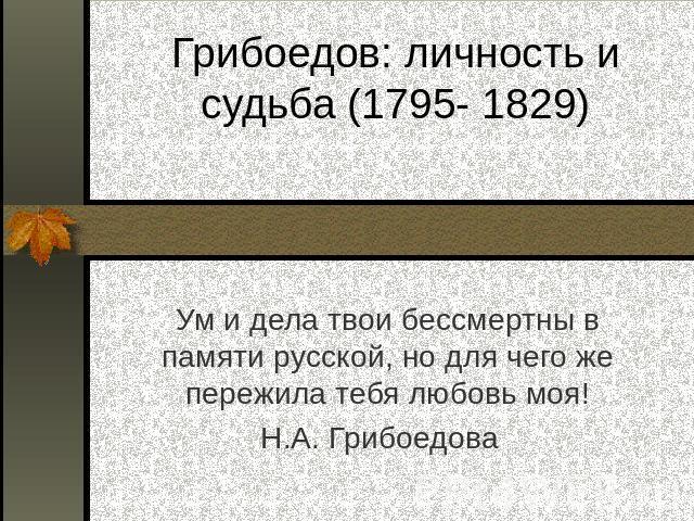 ум скачать бесплатно: