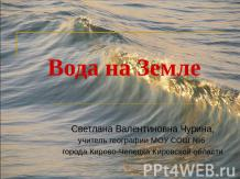 """"""",""""pwpt.ru"""