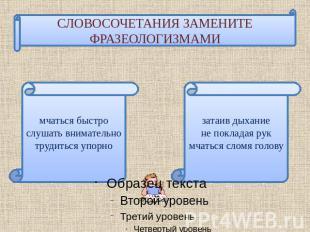 """Презентация """"Деепричастный оборот"""" - скачать презентации по Русскому языку"""