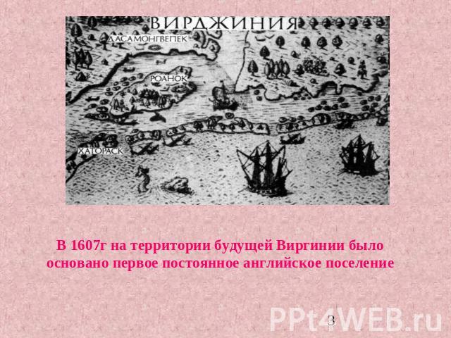 http://ppt4web.ru/images/40/2643/640/img2.jpg