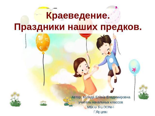 Русский музей работа в праздники